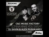 C &amp C Music Factory - Everybody Dance Now (DJ Savin &amp Alex Pushkarev Remix)