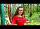 ELENA KIRMIZI NAR - А МОЖЕТ, Я ТАКАЯ singer, dancer, poet - ELENA KIRMIZI NAR