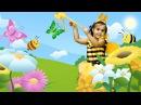 Arı Vız Vız Şarkısı 🐝🐝🌺 Meryem'le ÇocukŞarkıları Türkçe ve Dansları AnimasyonFilmi ÇizgiFilm
