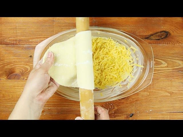 Пирог с сыром - Рецепты от Со Вкусом