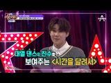 '파워 청순' → '파워 시크' 여자친구 히트곡 총집합