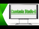 How to use camtasia studio 0 without any serial key for life time
