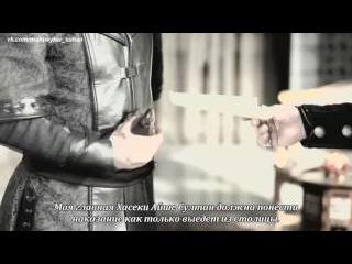 Кёсем Султан 46 серия Анонс 1 , Субтитры