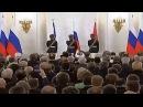 Итоги референдума 2014 Крым в составе России