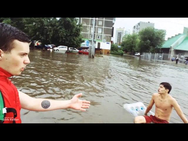 Потоп в Челябинске 26.06.2015 - вплавь на матрасе
