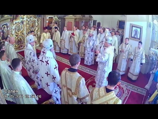 Архиєрейська Божественна Літургія з нагоди престольного празника