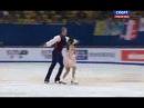 ISU GP Cup of China 2013 Madison Chock Evan Bates USA Free Dance 'Les Miserables'