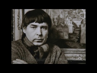 д/ф - Николай Грицюк ... художник не нужный народу (1990)