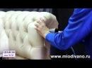 Изготовление дивана своими руками, как сделать диван своими руками