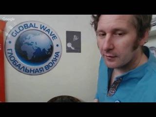 Про Атлантов и Атлантиду - часть 1 - Дмитрий Еньков - Глобальная волна