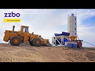 МОБИЛ-20 мобильный бетонный завод в селе Жалтыр Казахстана.