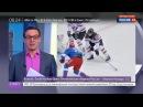 Новости на «Россия 24» • Будущие олимпийцы России и Канады сошлись на ледовой арене в Сочи