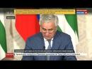 Новости на «Россия 24» • Заявление Путина и Хаджимбы по итогам российско-абхазских переговоров