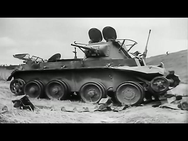 Начало войны, июнь 1941 год