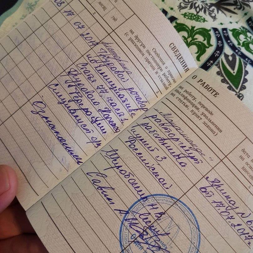 Толик Савин | Ивантеевка
