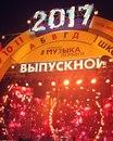 Дмитрий Борисов фото #40