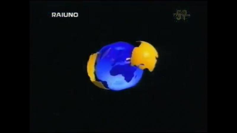 Заставка программы TG1 (Rai Uno [Италия], 1993-1998)