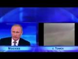 Путина жёстко обматерили в прямом эфире, и его реакция