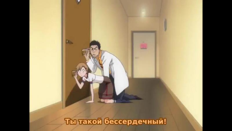 [Anime365] Блич. Кон Рукия и Иссин (момент из аниме bleach tv)