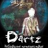 Продолжение Небывалого Путешествия The DARTZ