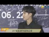 170622 EXO's Lay @ Gala Night Of Jackie Chan Action Movie Week