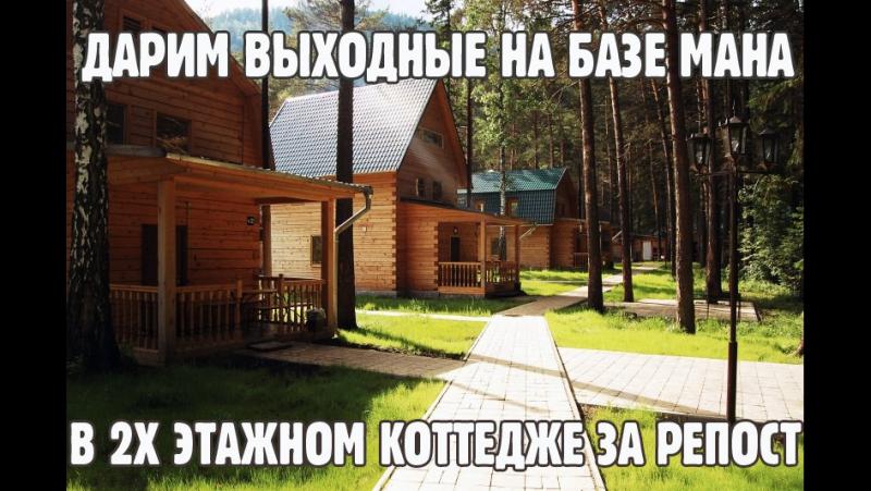 Туры выходного дня на юг россии