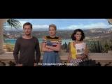 Жених на двоих - Трейлер 2017 (комедия, Франция)