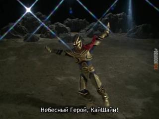 [dragonfox] Mahou Sentai Magiranger - Super Video (RUSUB)