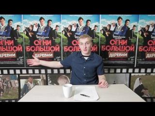 Секреты российского кино - Как с помощью кастинга откосить от армии