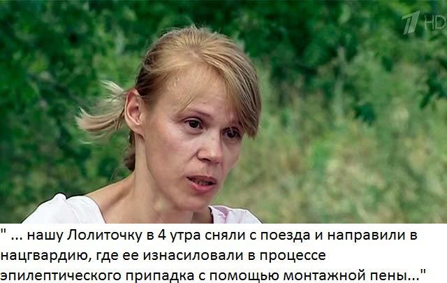 """""""Россия сегодня является основным стратегическим вызовом для всех нас"""", - Мингарелли - Цензор.НЕТ 7048"""