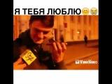 До слез? #вайн #видео #смешно #vine #юмор #прикол #мило #юморист #ржака #приколы #смех #шутка #ржач #мем #LOL #fail #fails #s