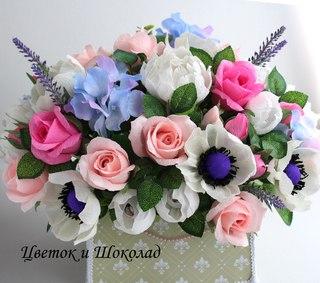 Букет из конфет заказать в йошкар-оле заказ цветов москва гиацинты