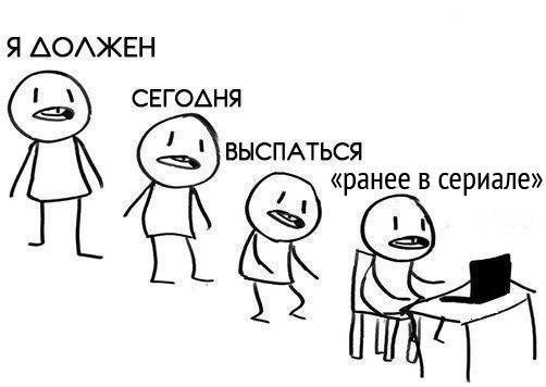#Юмор_Typical_Krasnoyarsk