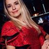 Yulia Tolchek