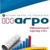 ИН-АГРО - 1С программы, сопровождение