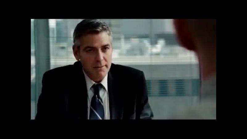 Мотивация Мечты от Джоджа Клуни - сильно сказано про цель