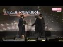 170113 Канджун и Пак Содам на церемонии The 31st Golden Disk Awards (2)