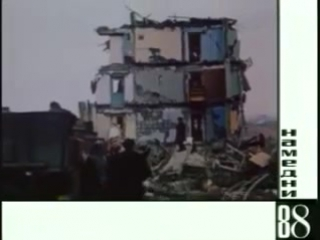 Намедни 1988 Землетрясение в Армении