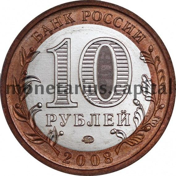 Нумизмат магазин в нижнем новгороде продать монеты 1961 1991 годов