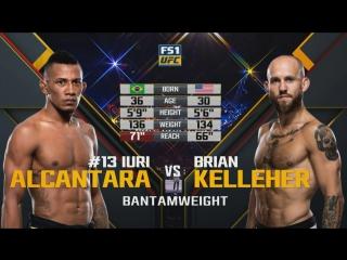 UFC 212 Юрий Алькантара vs. Брайан Келлехер полный бой