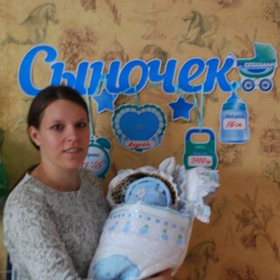 Тамара Бережинская
