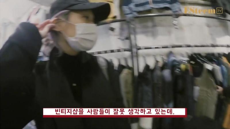 [2016.11.24] Ahn Ah Reum, Jung Jae Yull -