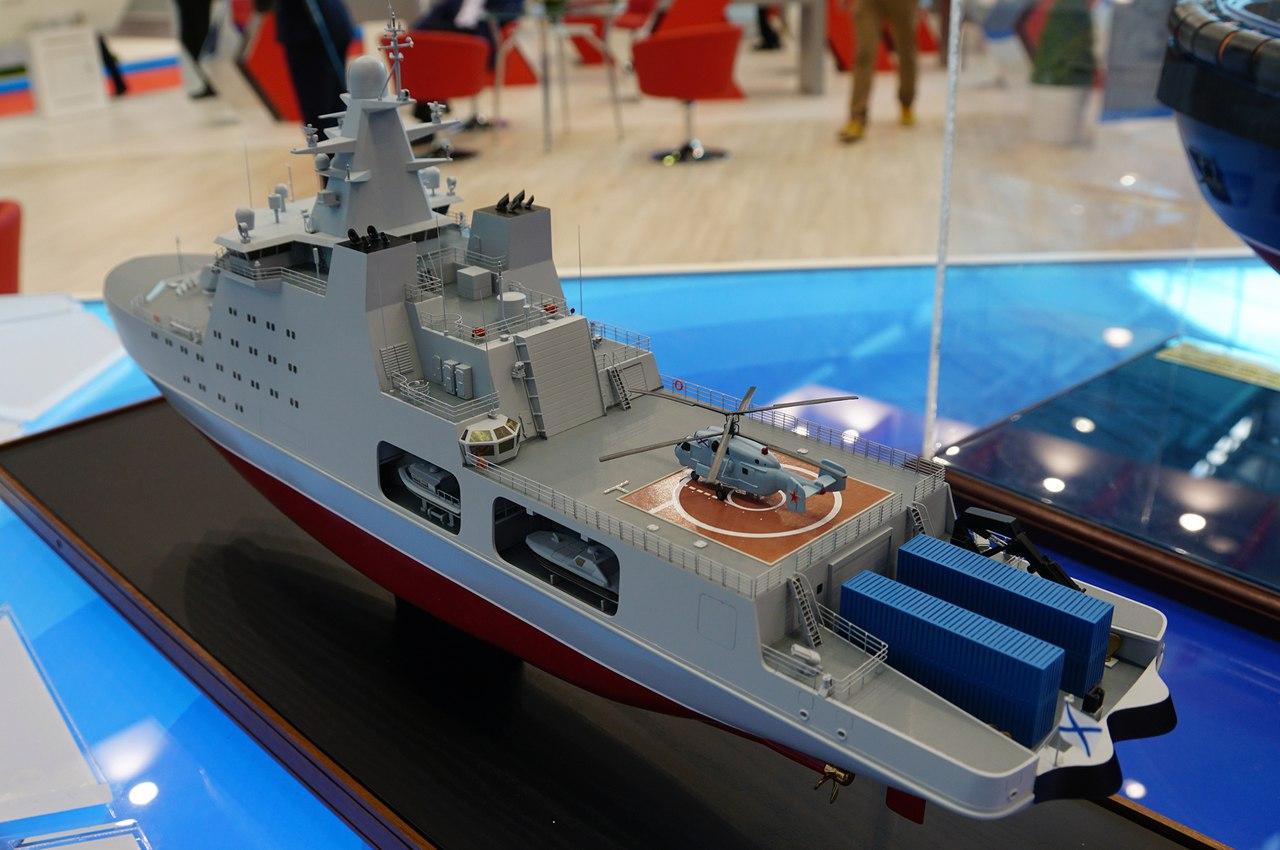 Project 23550 Arctic patrol ship BDFMpTabNSI