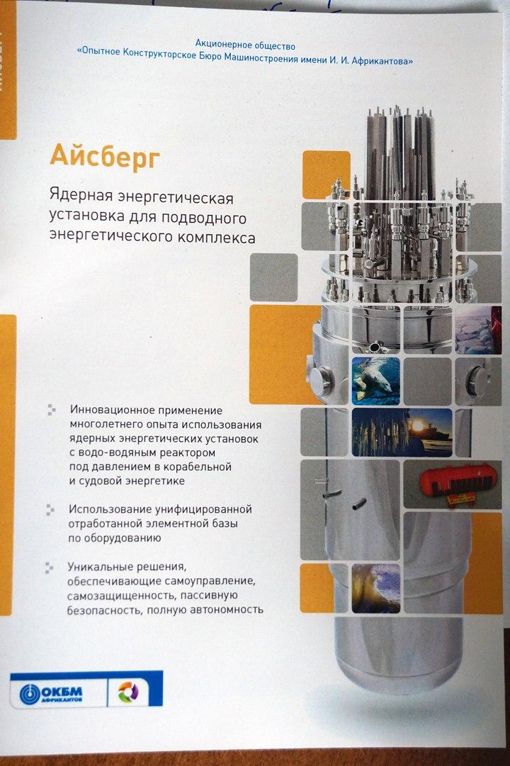 IMDS 2017 - St. Petersburg WF4f3O6VKKs