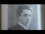 1913 г. №6 Юрий Морфесси