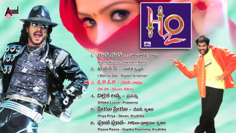 H2o 2002 Full Songs JukeBox Upendra,Prabudeva,Priyanka Sadhu Kokila Telugu Old S