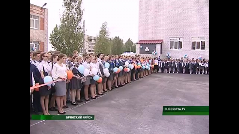Открытие пристройки к Снежской гимназии 25.05.17.