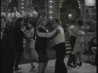 Танго! Дафна! Вы опять ведёте! (танго из фильма