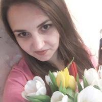 Олеся Белозерова