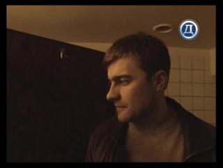Агент национальной безопасности Сезон 1 3 серия Махаон на канале Русский Детектив